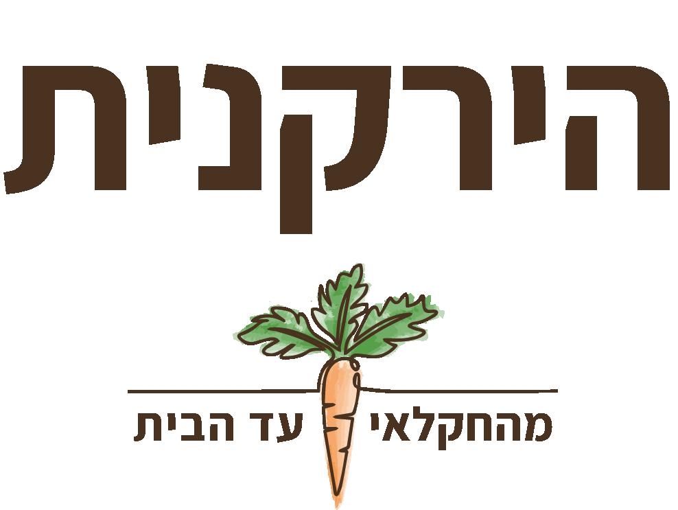 מיקס ירקנית הישר מהחוה
