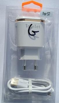 מטען קיר 5V  5A  כולל 2 יציאות USB  וכבל גלקסי LG ועוד