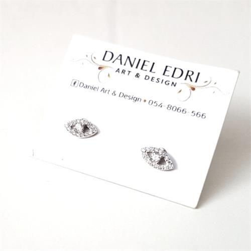 עגיל  צמוד עין - משובץ אבן כסף 925