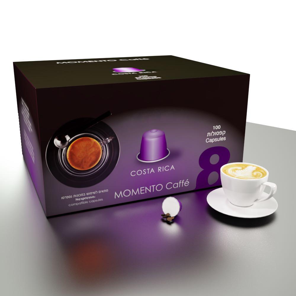 Espressomor קוסטה ריקה תואם נספרסו 100 יחידות