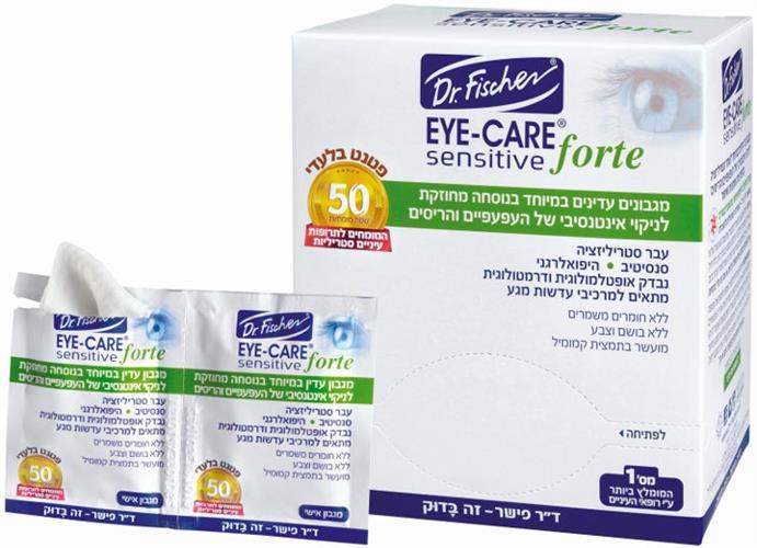 Eye care אייקר פורטה מגבונים עדינים לניקוי יסודי של עפעפיים וריסים