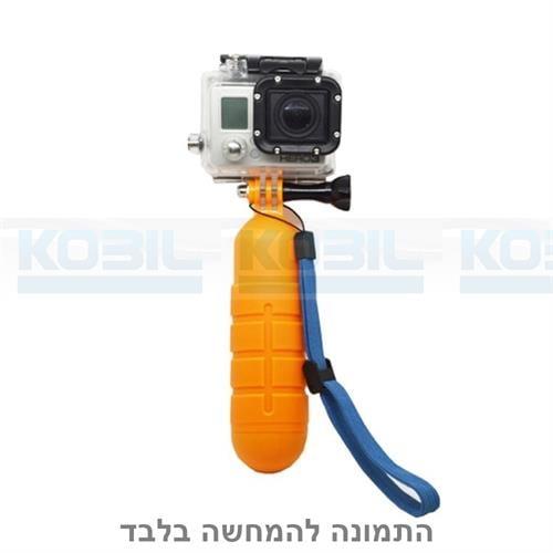מצוף אחיזה גריפ למצלמת גופרו 2/3/4 GoPro כולל בורג