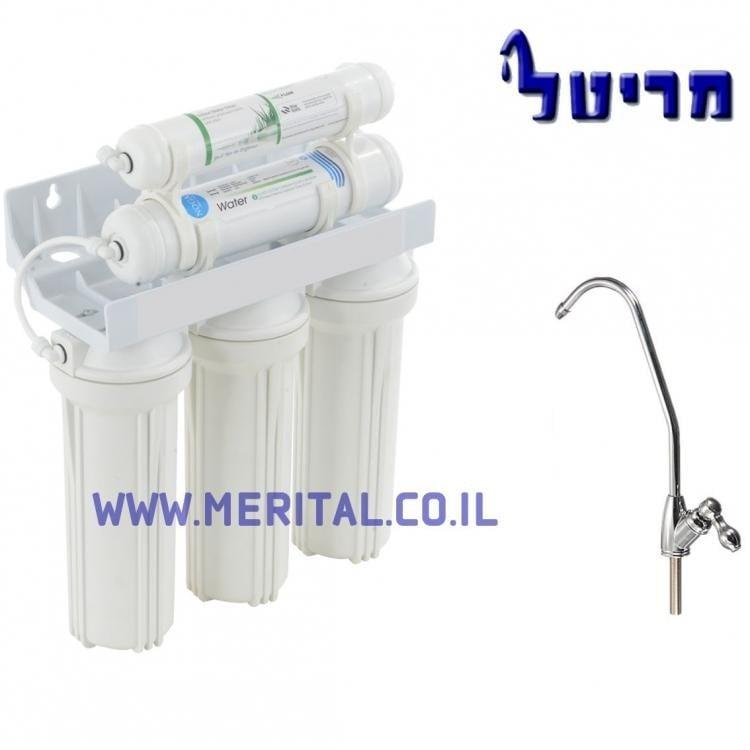 מערכת טיהור מים 5 שלבים