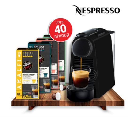מכונת קפה Essenza Mini (נספרסו) + ארבעים  קפסולות ®ÈSPRESSO1882