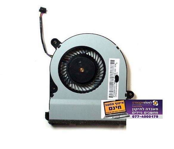 מאוורר להחלפה במחשב נייד אסוס Asus Transformer Book Flip TP300LA Cpu Fan
