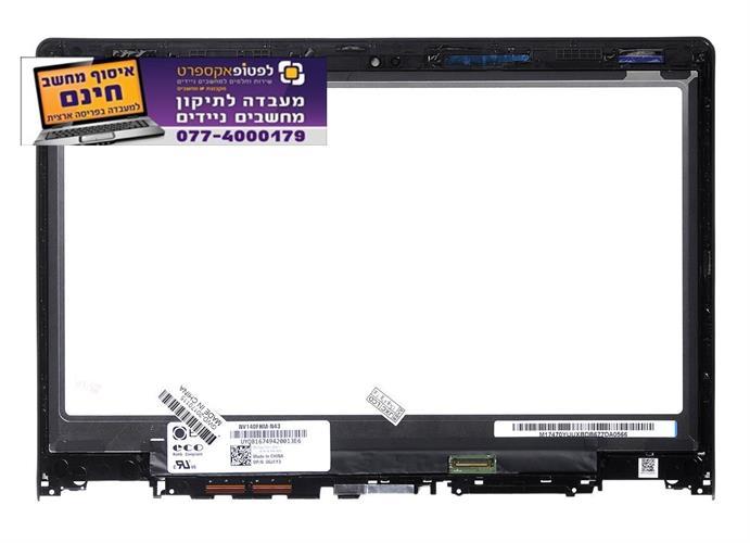 יחידת מסך מגע להחלפה במחשב לנובו יוגה Lenovo Laptop LCD Touch Screen Digitizer Assembly  YOGA 700-14ISK 80QD 14.0