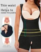 מחטב אוברול לעיצוב הגוף - S.Body