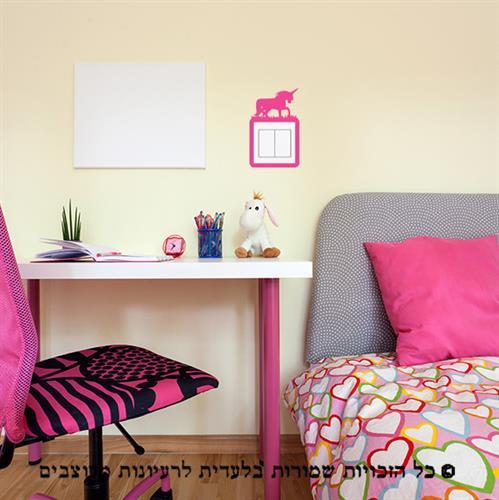 מדבקה לקיר | עיצוב חד קרן למתג