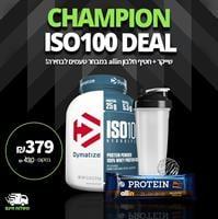 DYMATIZE ISO100 דיימטייז איזו 100|CHAMPION DEAL