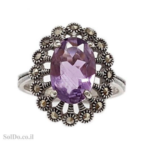 טבעת מכסף משובצת אבן אמטיסט ומרקזטים RG8875   תכשיטי כסף 925