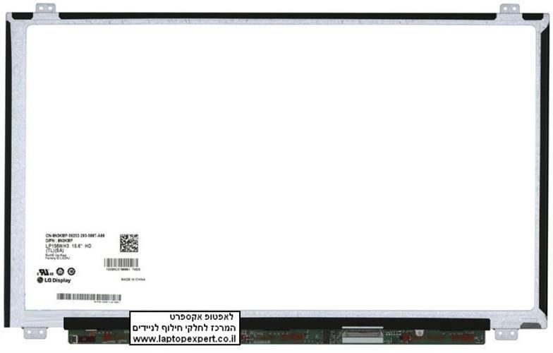 החלפת מסך למחשב נייד LG Philips LP156WH3 (TL)(F1) / LP156WH3-TLF1 15.6