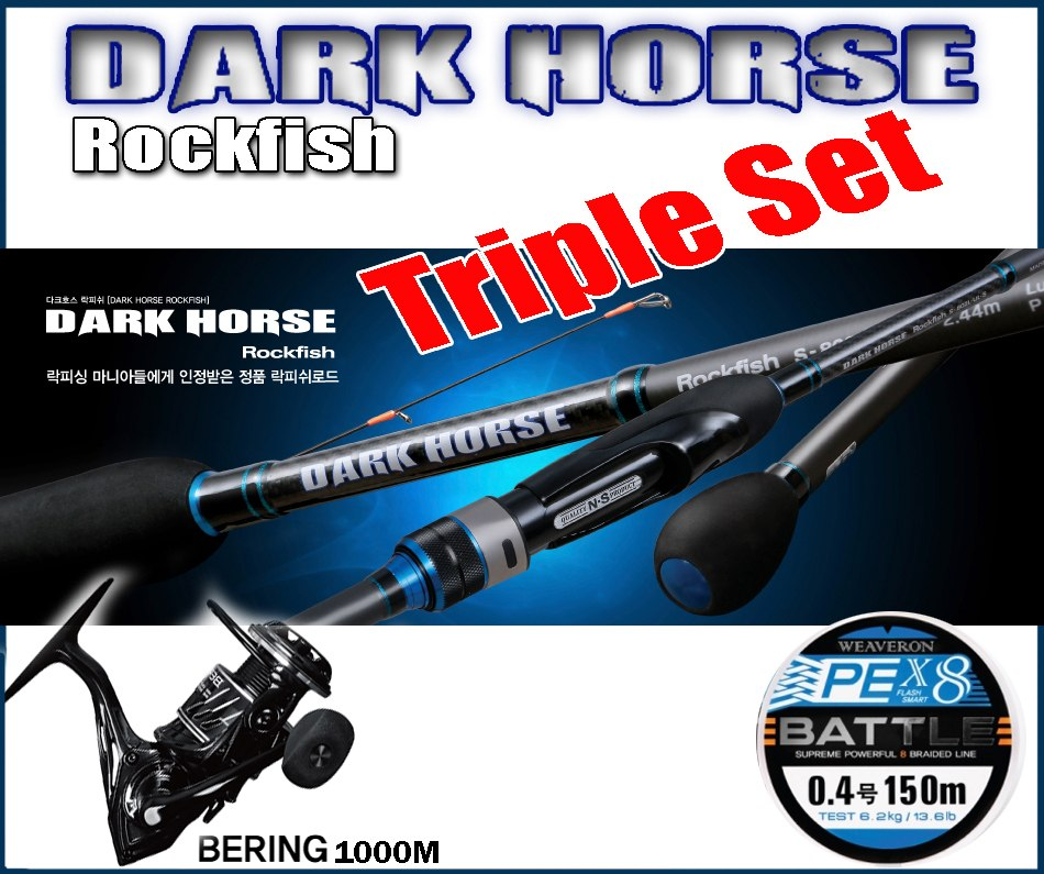 set rockfish rod+reel+line