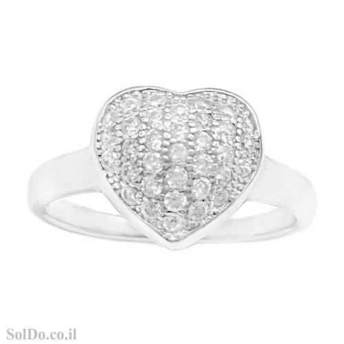 טבעת מכסף לב משובצת אבני זרקון RG6195 | תכשיטי כסף | טבעות כסף