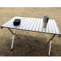 שולחן אלומיניום Naviplore XXL