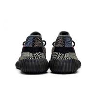 Adidas Yeezy 350 V2 Yecheil - non reflective