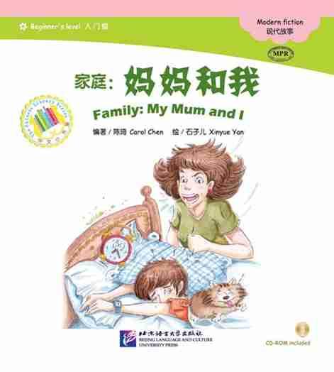 Family: My Mum and I - ספרי קריאה בסינית
