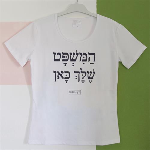 עיצוב אישי חולצה קצרה לנשים