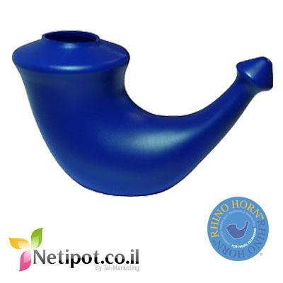 נטיפוט ריינו הורן איכותי צבע כחול