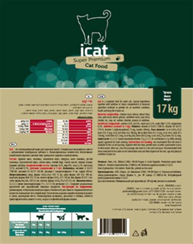 איי קט חתול 17ק״ג