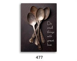 תמונת השראה מעוצבת לתינוקות, לסלון, חדר שינה, מטבח, ילדים - תמונת השראה דגם 477