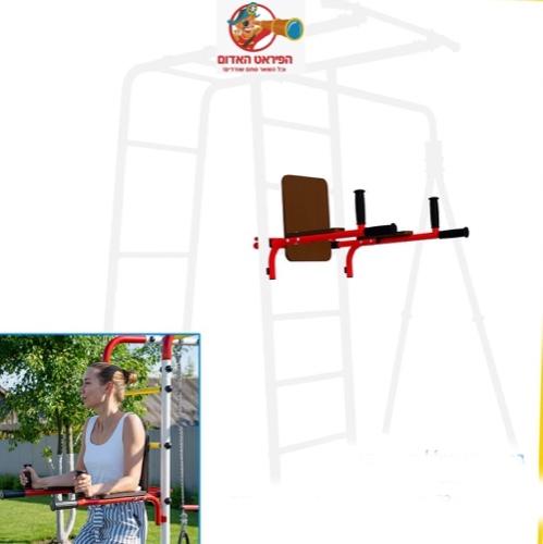 בר אימון כולל גב תמיכה, מתקן נינג׳ה