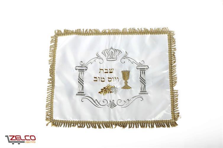 כיסוי לחלה - דגם כוס לקידוש - עיטור זהב