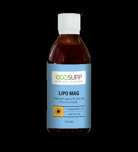 "LIPO MAG – מגנזיום גליצינאט ליפוזומלי, 300 מ""ל,  אקוסאפ"