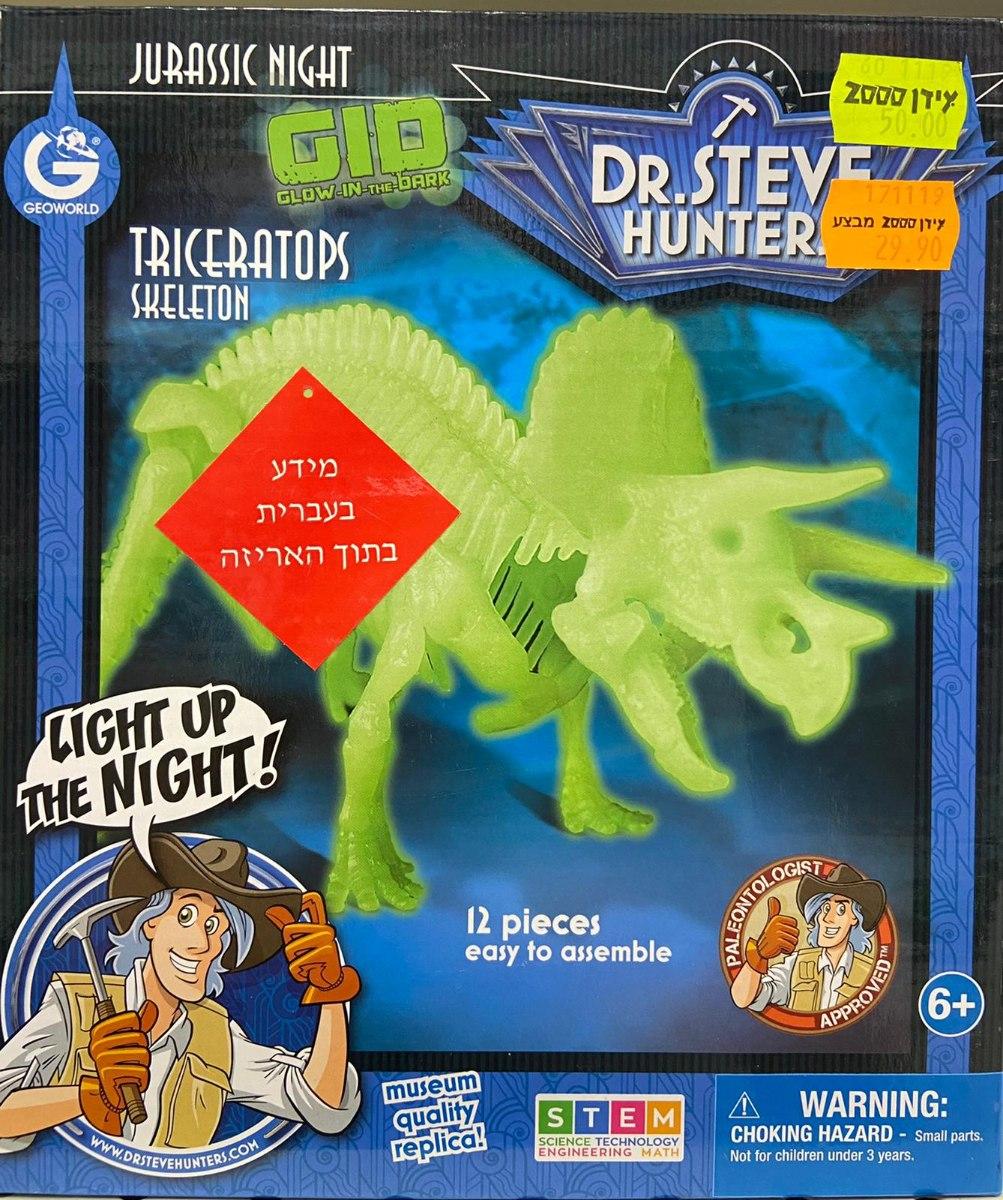 """סט חקירת דינוזאורים קטן ד""""ר סטיב"""