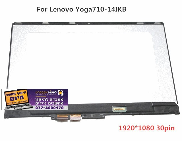מסך מגע להחלפה בלנובו יוגה Lenovo Yoga 710-14 Yoga 710 14 YOGA   1080P LCD LED Touch Screen Assembly with Frame