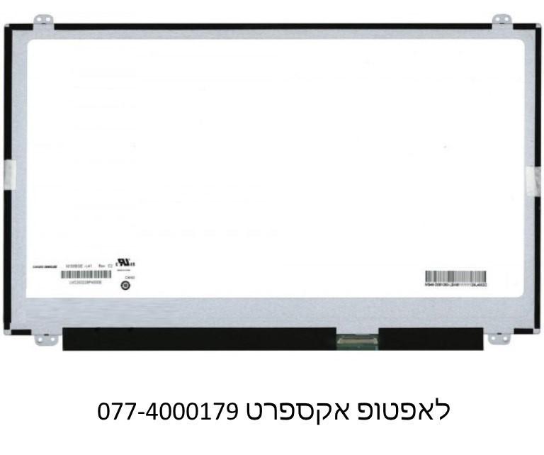 החלפת מסך למחשב נייד AUO B156XW04 V5 B156XW04 V.5 WXGA HD 40 Pin Slim LED Screen