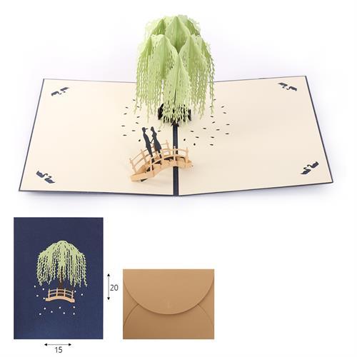 כרטיס ברכה POP UP עץ ירוק