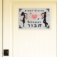שלט כניסה לבית בעיצוב אישי - ינשופים