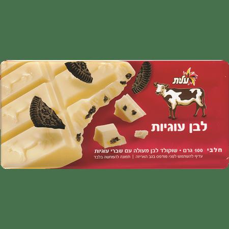 שוקולד לבן עם עוגיות