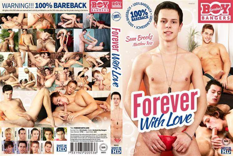 גייז צעירים ללא גומי Forever with Love