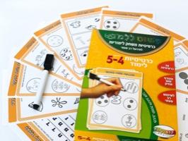 כרטיסיות משחק לימודיות - לגילאי 5-4