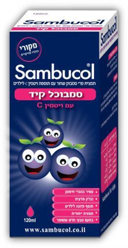 סמבוכול קיד תמצית פרי סמבוק שחור  עם ויטמין C סירופ  120 מ''ל