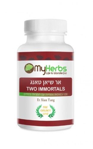 Two Immortals - Er Xian Tang