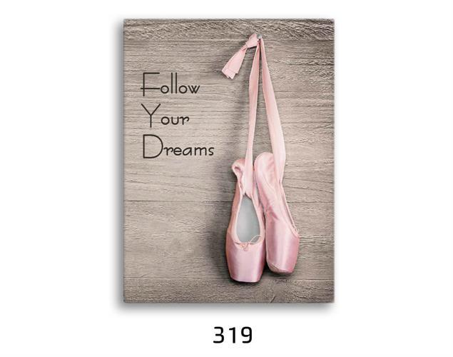 תמונת השראה מעוצבת לתינוקות, לסלון, חדר שינה, מטבח, ילדים - תמונת השראה דגם319