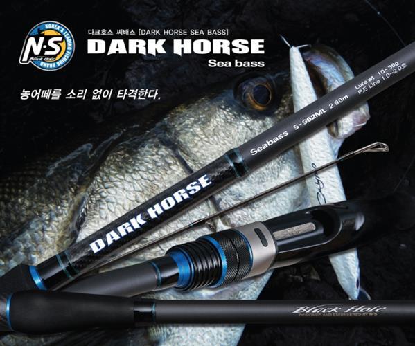 Dark Horse Seabass