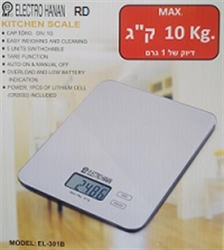 """משקל מטבח דיגיטלי 10 ק""""ג אלקטרו חנן ELECTRO HANAN EL301B"""