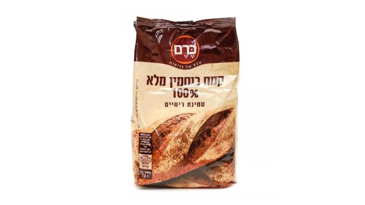 קמח כוסמין מלא 1 ק״ג - כרם