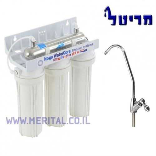 מערכת טיהור מים 4 שלבים כולל מנורת UV