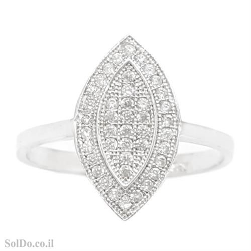 טבעת מכסף משובצת אבני זרקון  RG1679 | תכשיטי כסף | טבעות כסף