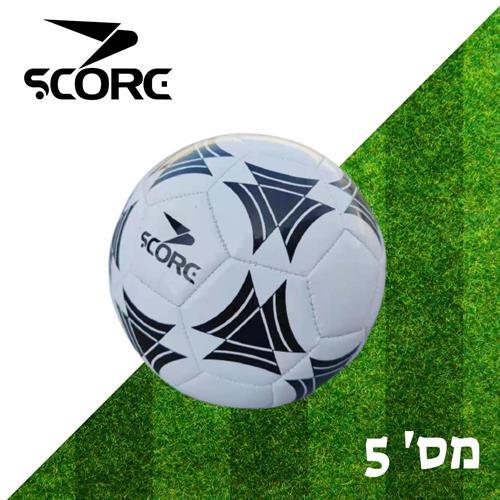 כדורגל קלאסי SCORE מידה 5