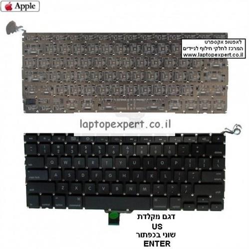 החלפת מקלדת למחשב נייד אפל מקבוק Apple MacBook Pro Unibody 13.3