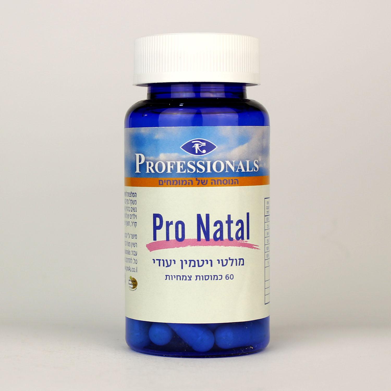 פרו נטאל - Pro Natal