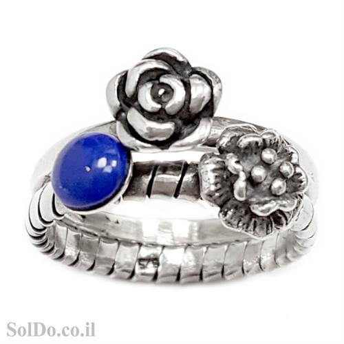 טבעת מעוצבת מכסף בשילוב אבן לאפיס לזולי RG6018 | תכשיטי כסף 925 | טבעות כסף