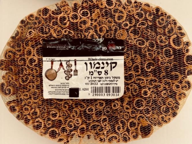 Кора кинамона (палочки корицы) 8см 1 кг