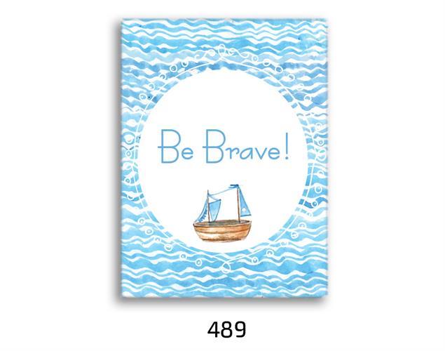תמונת השראה מעוצבת לתינוקות, לסלון, חדר שינה, מטבח, ילדים - תמונת השראה דגם 489