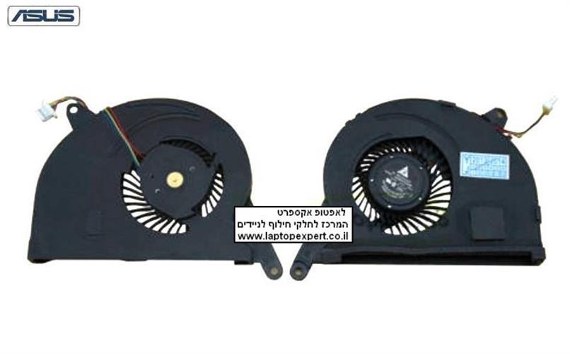 מאוור להחלפה במחשב נייד אסוס זן בוק ASUS Zenbook UX31A UX31E Series Laptop Cooling Fan 13GN8N1AM080-1